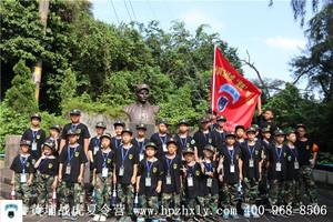 35天战虎体验营