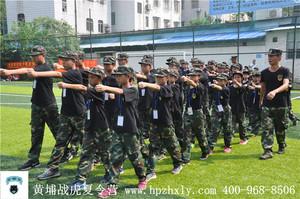 7天-战虎体验营