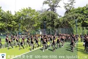 21天战虎体验营