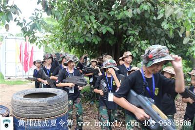 28天战虎体验营